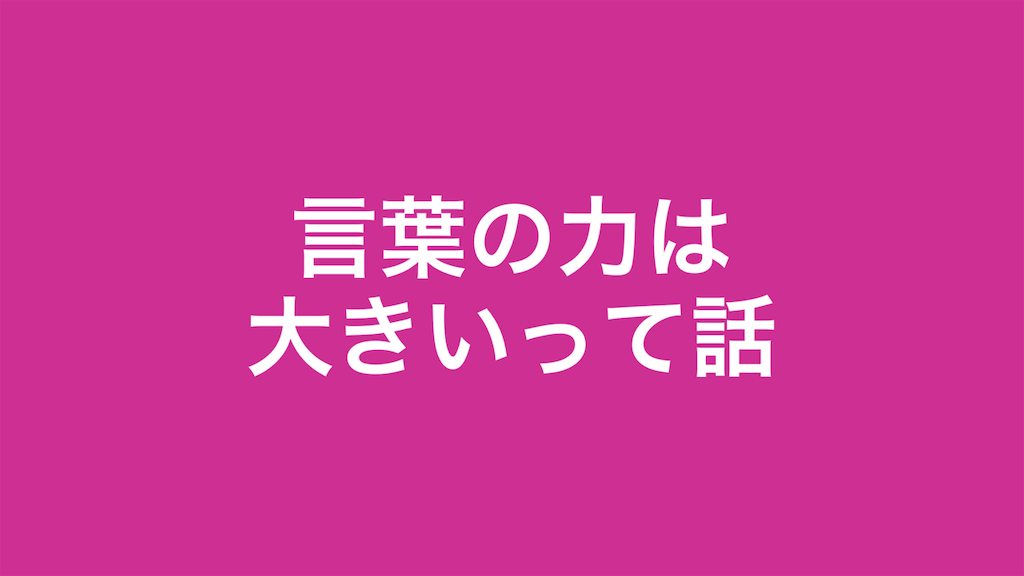 f:id:haruka1710:20190221233827p:image