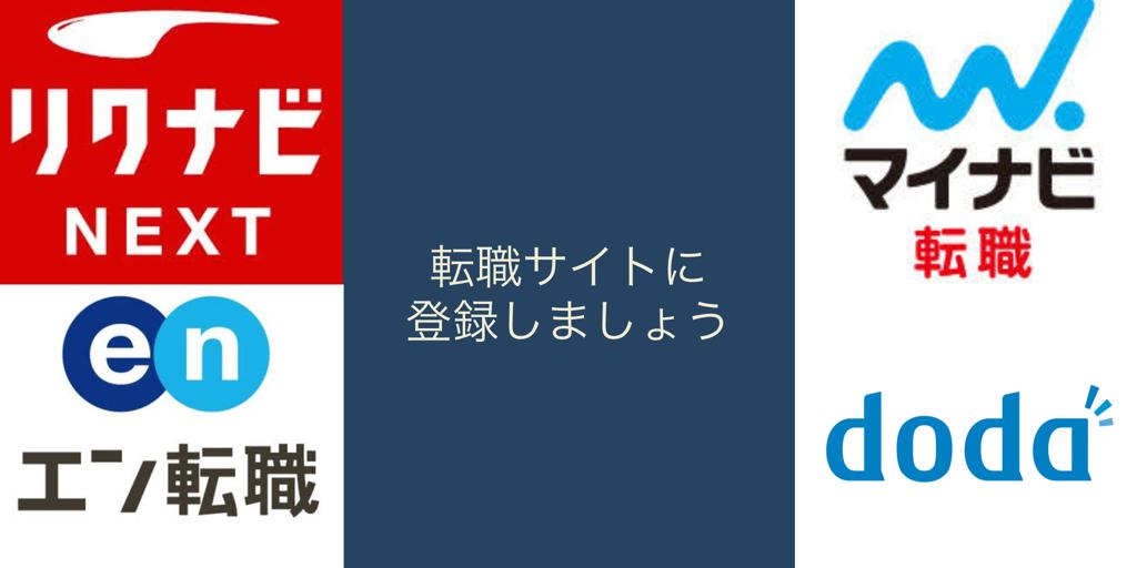 f:id:haruka1710:20190225223452p:image