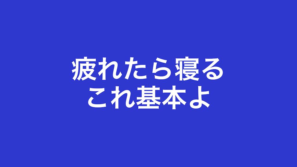 f:id:haruka1710:20190226215929p:image