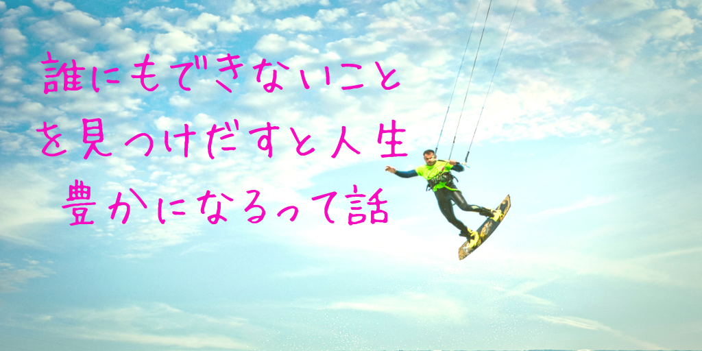 f:id:haruka1710:20190304190613p:image