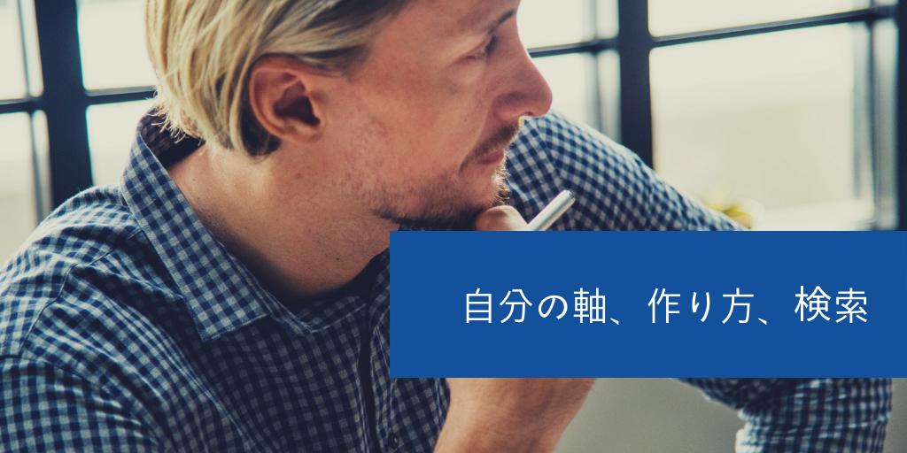f:id:haruka1710:20190306211252p:image