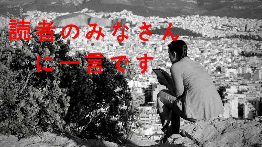 f:id:haruka1710:20190308212824p:image