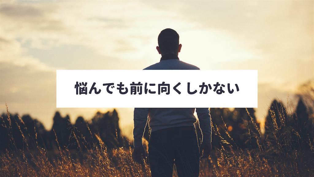 f:id:haruka1710:20190311194921p:image