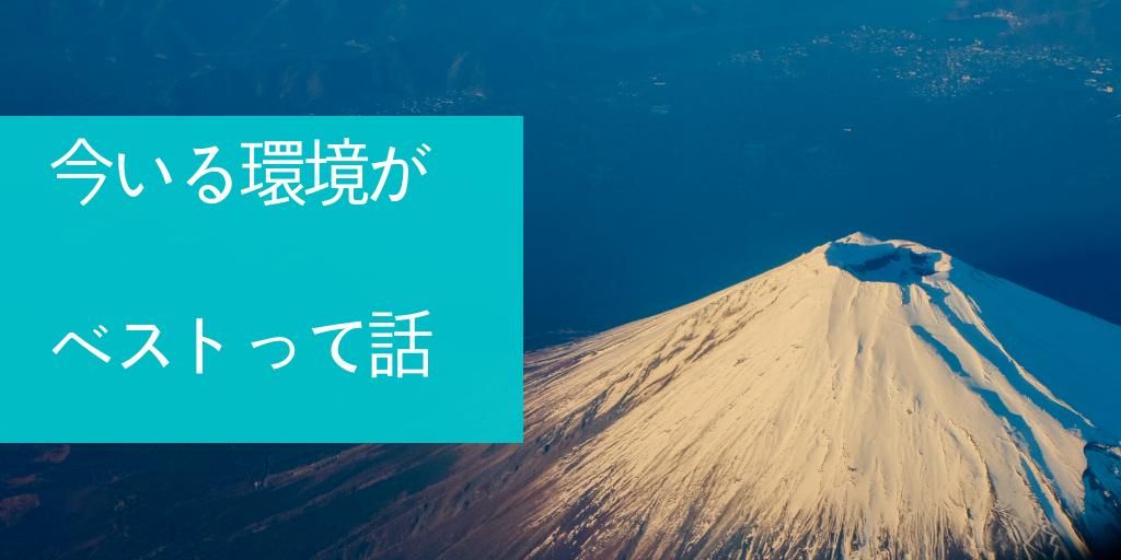 f:id:haruka1710:20190314233445p:image
