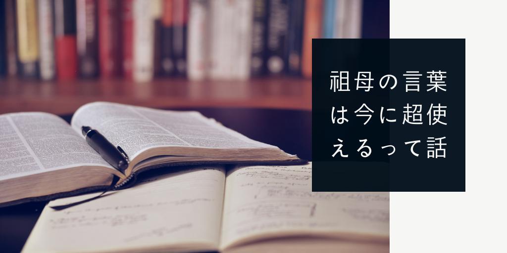 f:id:haruka1710:20190319234703p:image