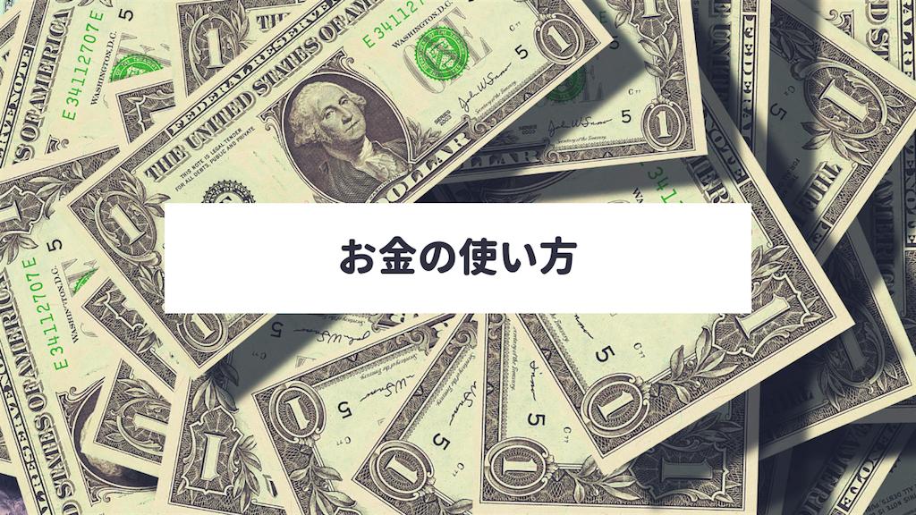 f:id:haruka1710:20190322231543p:image