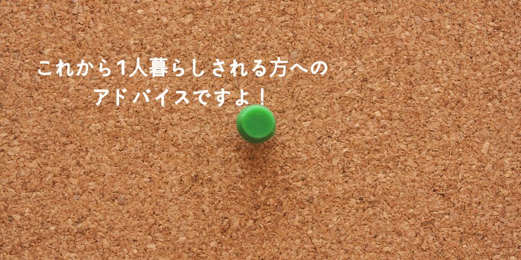 f:id:haruka1710:20190325232005p:image