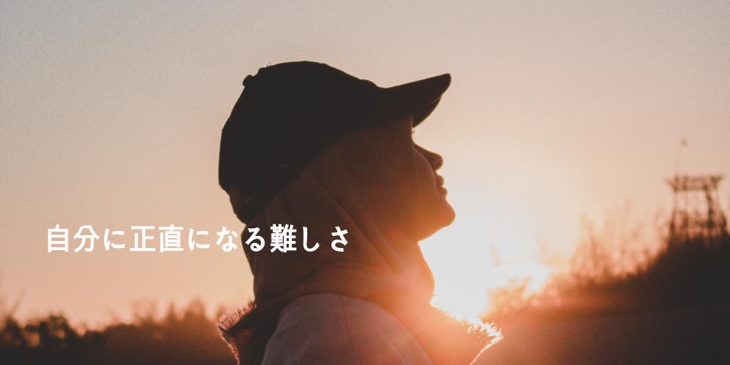 f:id:haruka1710:20190404225805p:image
