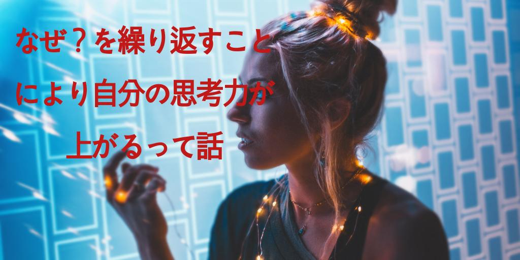 f:id:haruka1710:20190418163940p:image