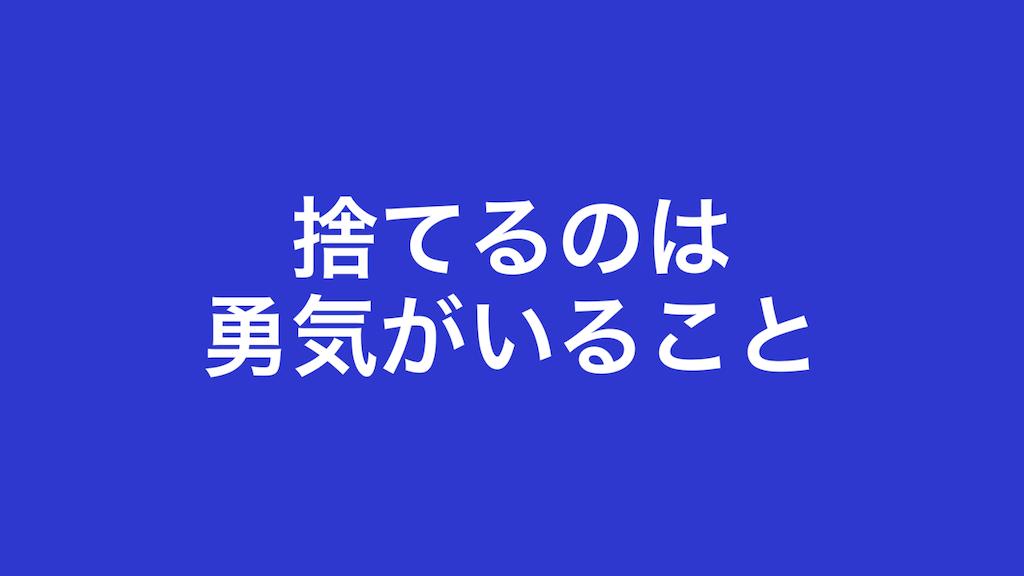 f:id:haruka1710:20190426203902p:image