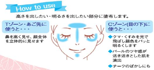 f:id:haruka333888:20190724204508j:plain