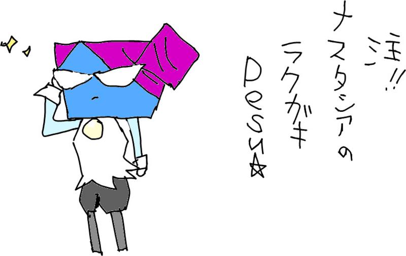 ナスタシアをヒマつぶしに描いて見ましたw ラクガキDESU☆