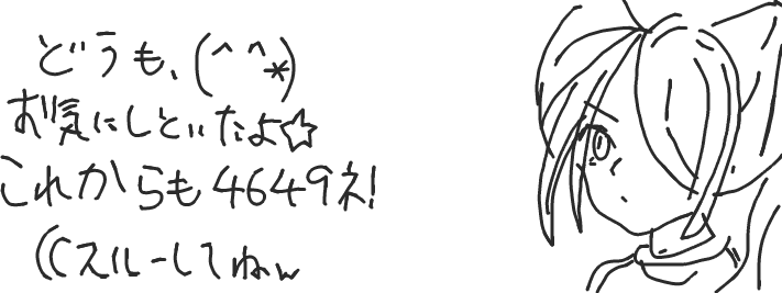 id:ayumi-desu-10