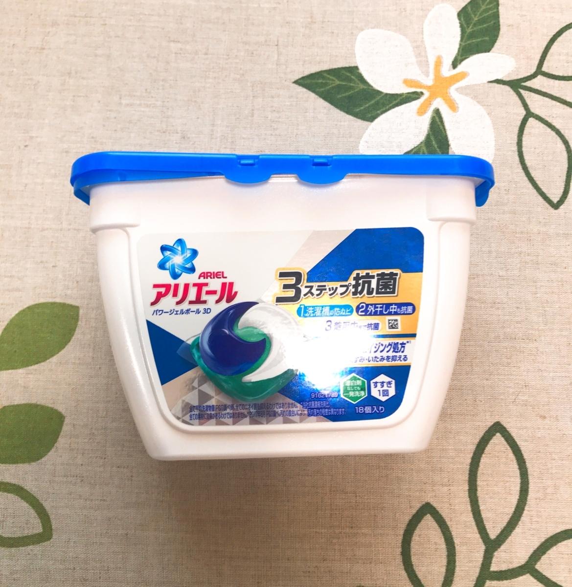 f:id:haruka_michi:20190417202644j:plain