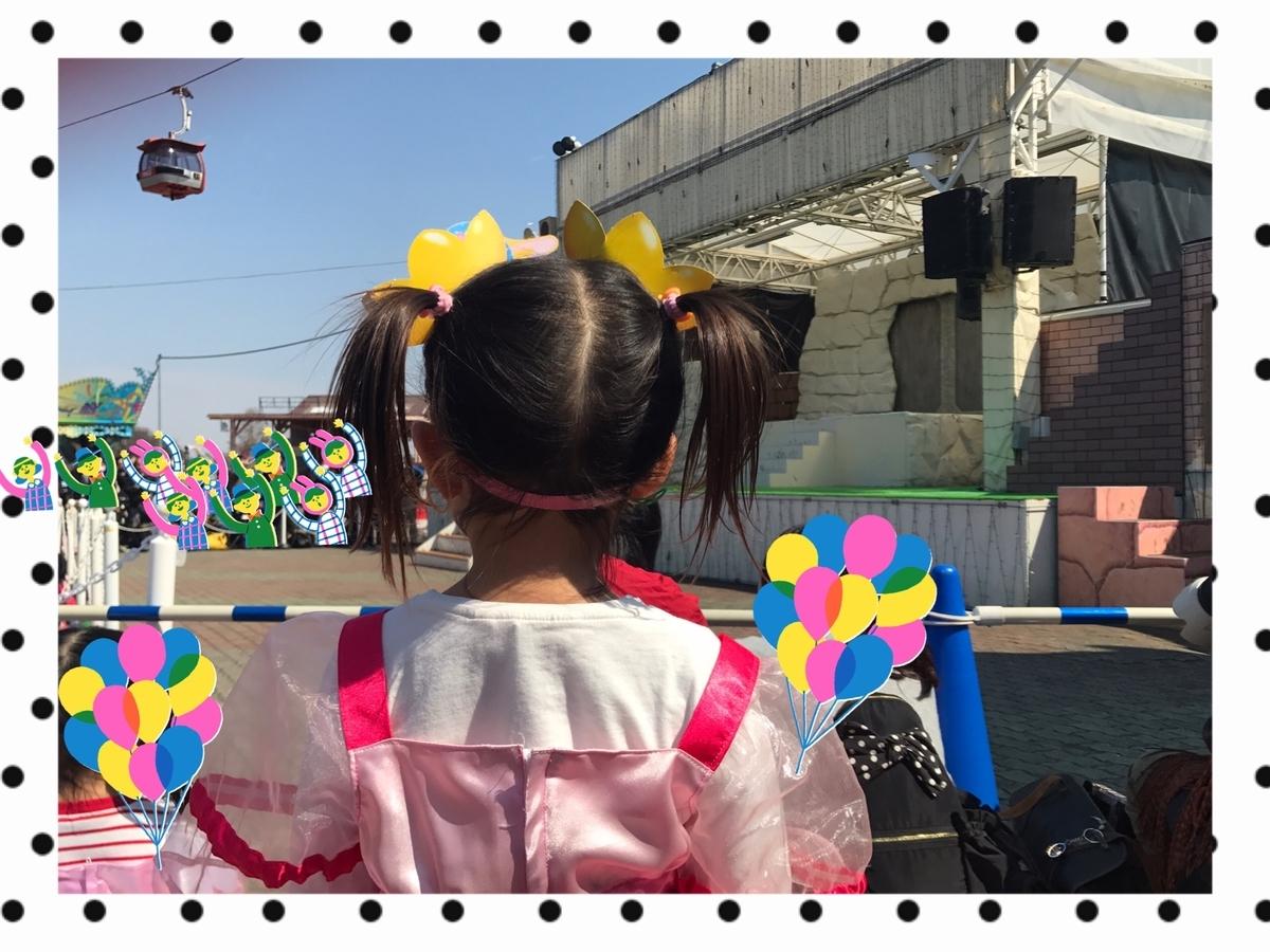 f:id:haruka_michi:20190418231638j:plain