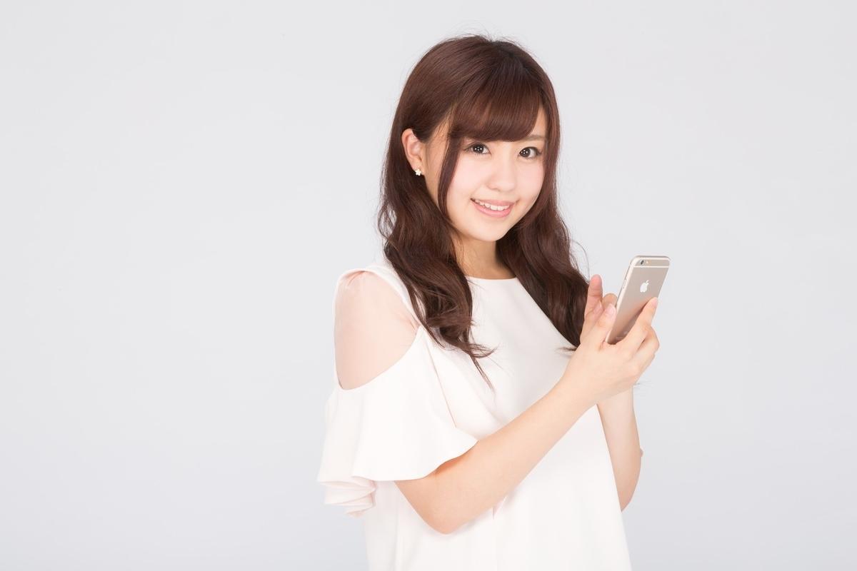 f:id:haruka_michi:20190520000749j:plain