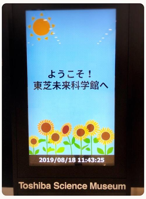 f:id:haruka_michi:20190820002459j:plain