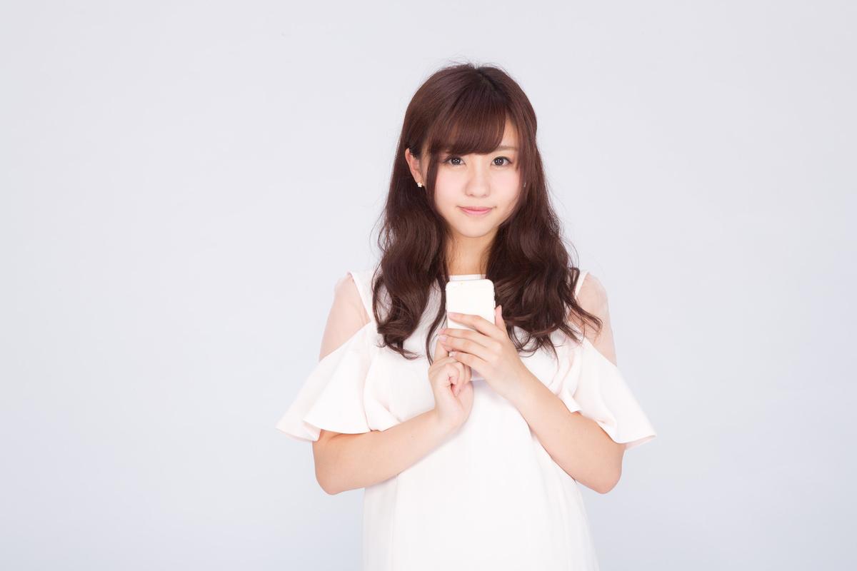 f:id:haruka_michi:20190902221140j:plain