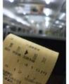 芦別→旭川きっぷ