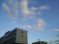 釜石・只越・空