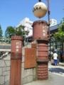 JR長岡駅前