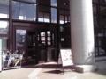 筑波大学中央図書館