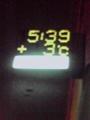 旭川信金・温度表示