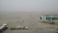 花巻空港・霧で欠航