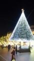 多摩センター・クリスマス