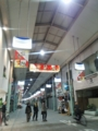 尾道・商店街新年準備