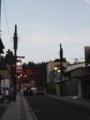 盛岡・八幡町