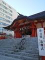 新宿・花園神社