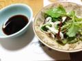 臼杵・ふぐ皮のサラダ