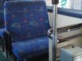 大分バスの座席に特産物