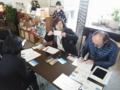 釜石からの手紙2015ワークショップ