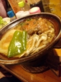 釜石・ドンコのたたきの味噌焼き