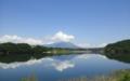 盛岡・御所湖