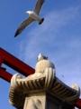 八戸・蕪嶋神社