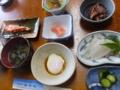 佐井・民宿みやの・朝食