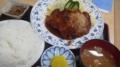 釜石・工藤食堂