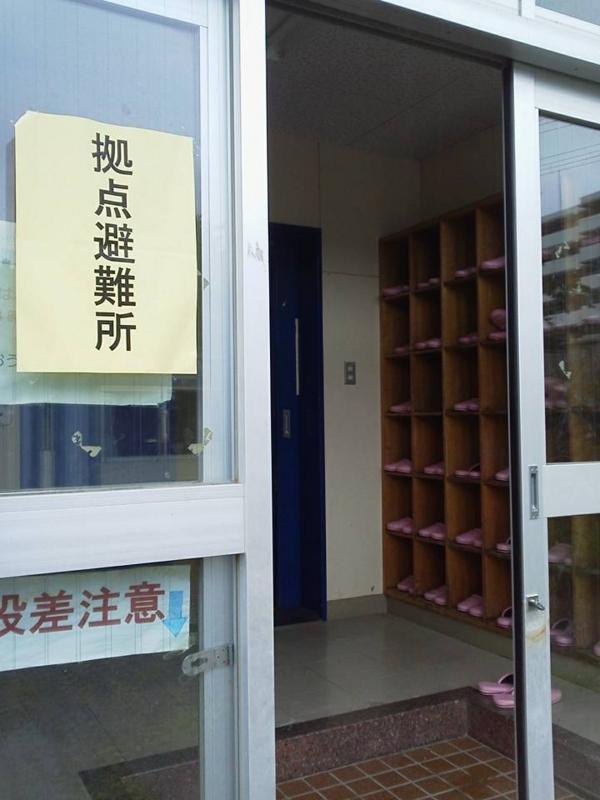 釜石・平田応援センター・チリ沖津波避難所