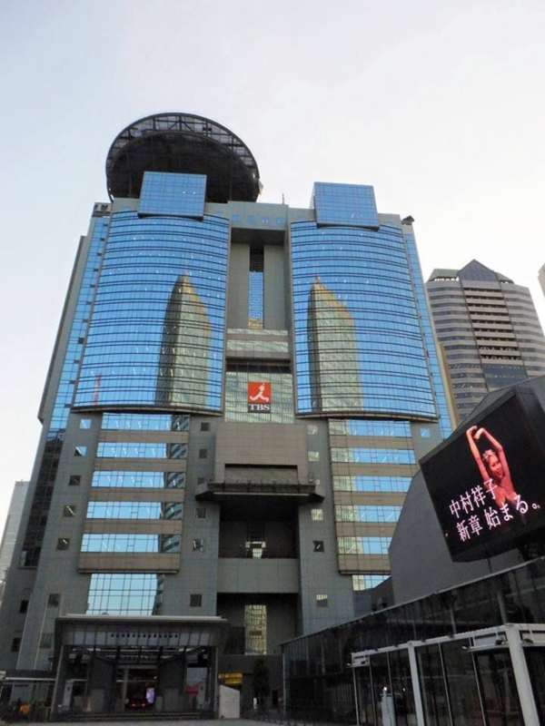 赤坂・TBS放送センター