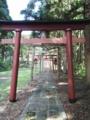 金ケ崎・二ツ森稲荷神社