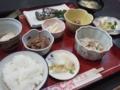 花巻・中島屋・朝食