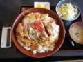 遠野・レストラン道・わらじカツ丼