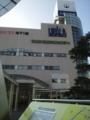 土浦・URARA(駅ビル)