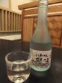岩内・竹鮨・二世古酒造