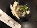 岩内・竹鮨