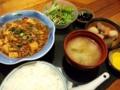 旭川・三五食堂・麻婆豆腐定食