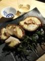 170326酒と肴 類 椎茸の酒盗ラクレットチーズ焼き